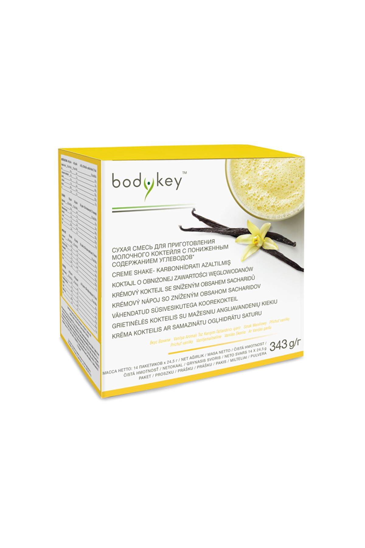 Karbonhidratı Azaltılmış Vanilya Aromalı Toz Karışım bodykey™